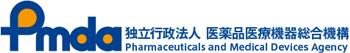 PMDA 独立行政法人 医療品医療機器総合機構